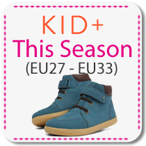 Bobux KID+ - Current Season